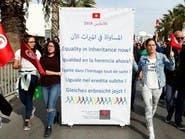 """تونس.. مجلس الوزراء يصادق على """"المساواة في الميراث"""""""