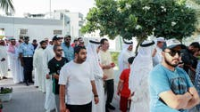 بحرین میں پارلیمانی اور بلدیاتی انتخابات کی پولنگ مکمل، ٹرن آئوٹ 67 فی صد