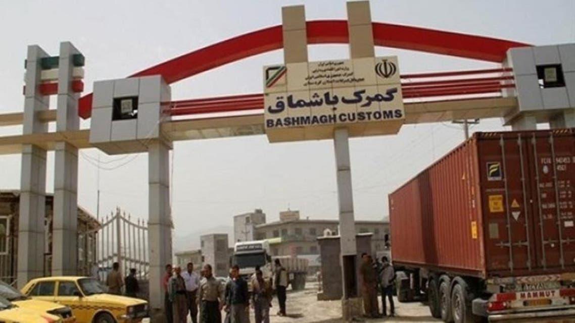 عراق ایران بارڈر