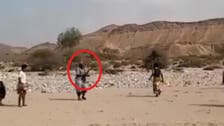 VIDEO: Yemeni referee fires bullets instead of a whistle to call football match