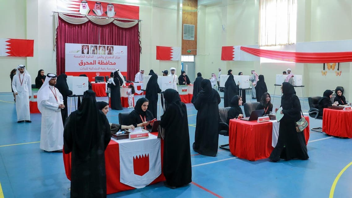 Bahrain Elections 3 (Supplied)