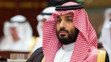 ولي العهد يؤكد لغوتيريس حرص السعودية على استقرار اليمن