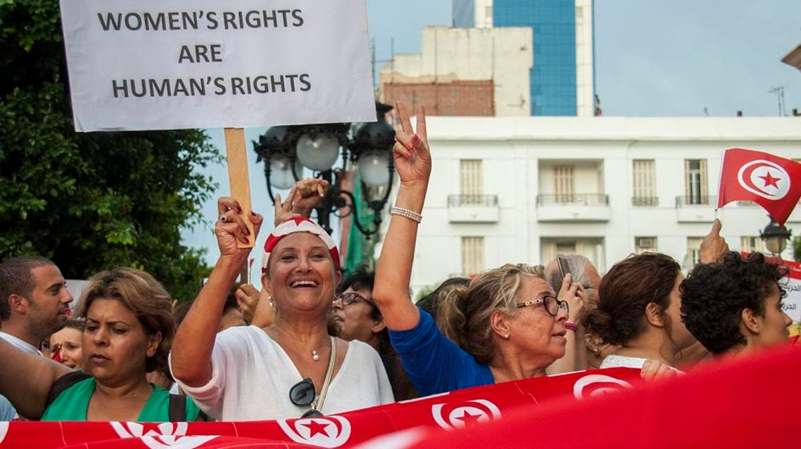 tunisia gender equality ap