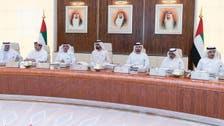 متحدہ عرب امارات : کابینہ نے طویل المیعاد ویزا نظام کی منظوری دے دی