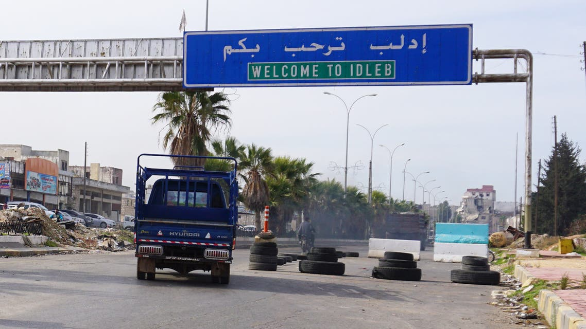 من إدلب