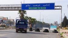 """انتحارية تفجر نفسها في مركز تابع لـ """"النصرة"""" في إدلب"""