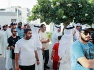 البحرين: نسبة المشاركة في الانتخابات بلغت 67%