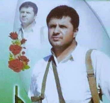 محمد أبو خرفشة