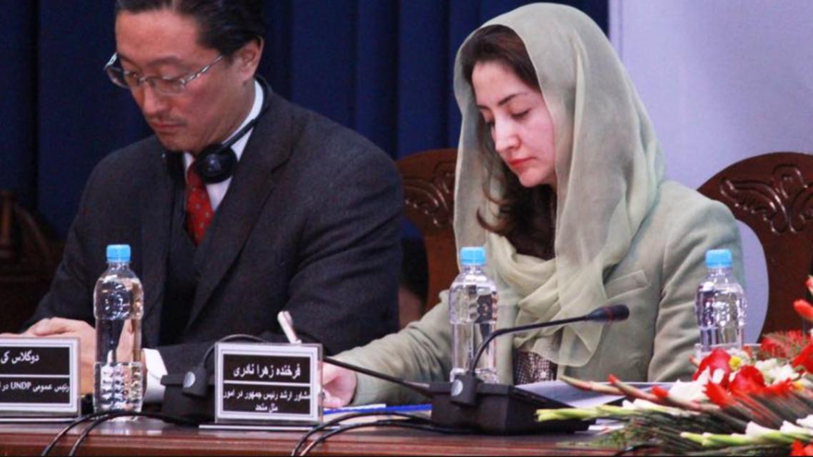 فرخنده زهرا نادری مشاور ارشد رییس جمهوری افغانستان از مقاماش کنار رفت