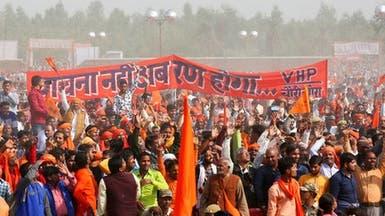 آلاف الهندوس يطالبون بإقامة معبد على موقع مسجد