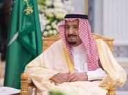 السعودية..أمر ملكي بصرف بدل غلاء المعيشة لعام مالي جديد