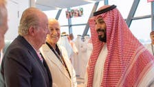 Saudi Crown Prince pictured with former King of Spain during Abu Dhabi GP