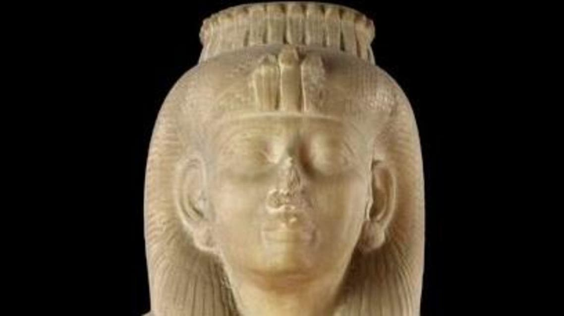 Sudan Princess Amenirdis mummy (Twitter)