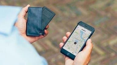 آخر صيحة... محفظة ذكية ضد السرقة