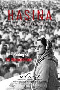 A poster announcing the release of Hasina - A Daughter's Tale