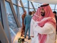 شاهد.. الأمير محمد بن سلمان في سباق الفورمولا بأبوظبي