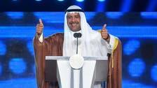 """قطر سرقت """"كومبيوتر"""" أحمد الفهد بهدف إبعاده من فيفا"""