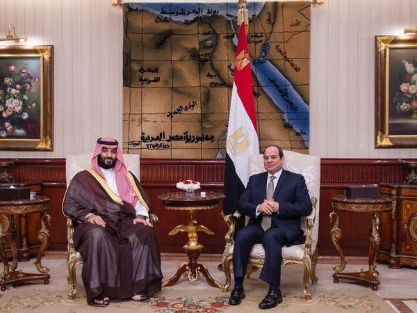 هاشتاغات ترحب بزيارة ولي العهد السعودي لمصر