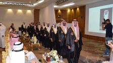 Graduation of 25 Saudi Shiites, previously involved in security-related cases