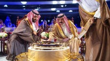 Bahraini King, Saudi Crown Prince inaugurate new Aramco-BAPCO oil pipeline