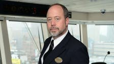 In first, French court fines cruise captain $114,000 for using polluting fuel