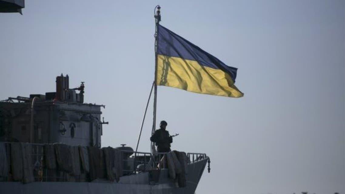 سفينة عسكرية أوكرانية