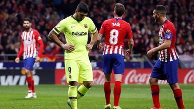 سواريز وآرثر يزيدان معاناة برشلونة مع الإصابات