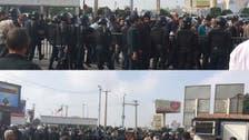 مظاهرات عمال الأهواز مستمرة.. الأمن يحاصر المحتجين