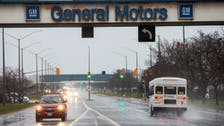 General Motors says cutting 15 percent of workforce to save $6 bln