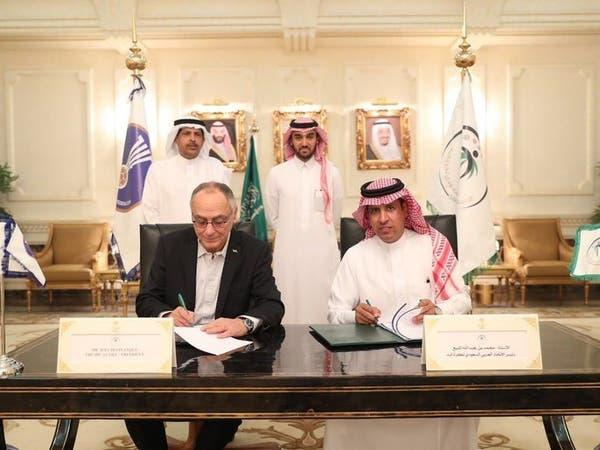 السعودية تستضيف مونديال الأندية لكرة اليد لمدة 4 سنوات