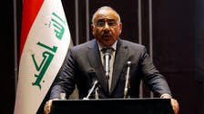 Iraqi PM denies allegations attack drones took off from Iraq