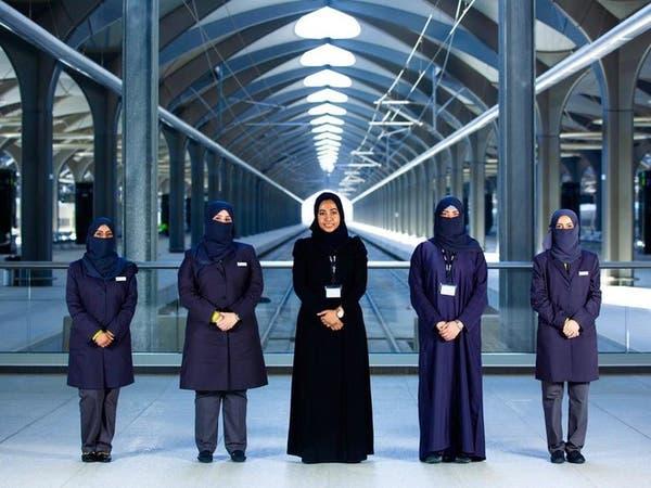 بالصور.. دور السعوديات في قطار الحرمين السريع