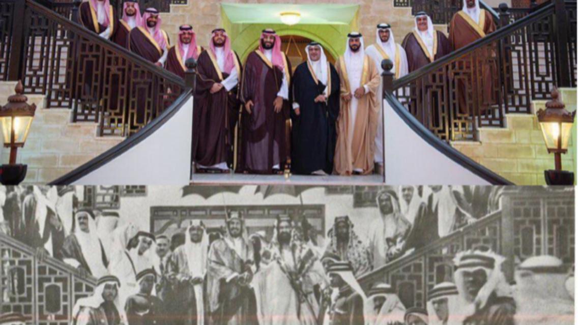 saudi crown prince bahrain qudaibiya palace