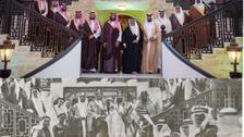 Qudaibiya Palace photos show founding Saudi king and his grandson 79 years apart
