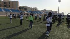 سعودی عرب: دمام میں میراتھن دوڑ میں ایک ہزار خواتین کی شرکت