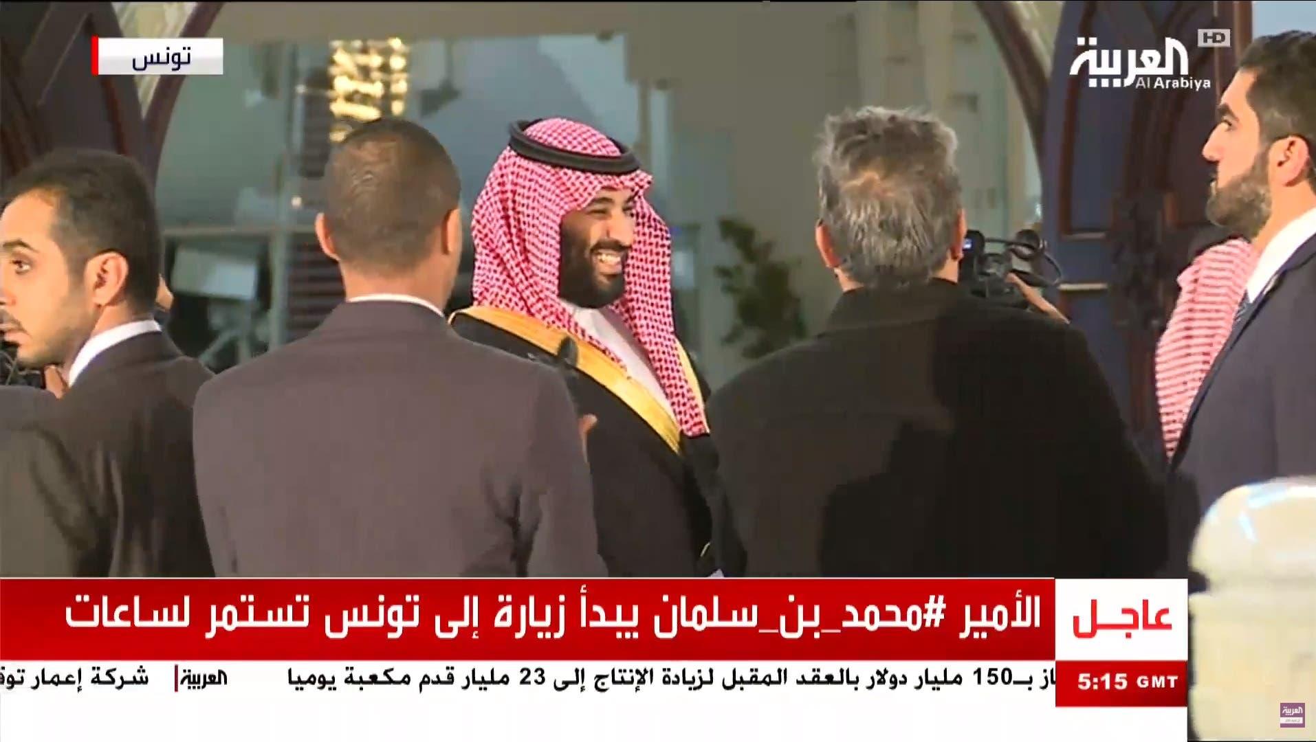 tunisia saudi