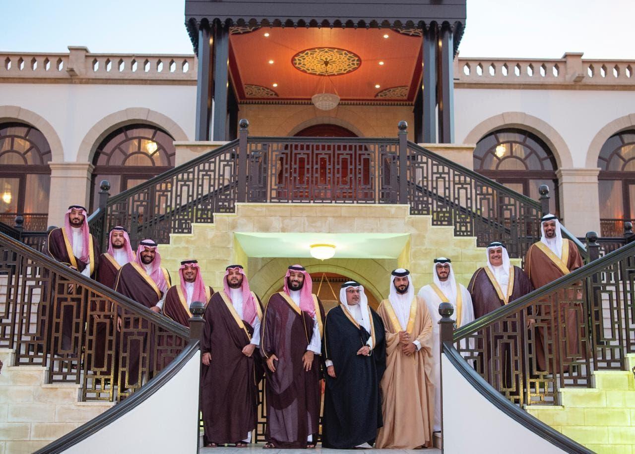 saudi bahrain
