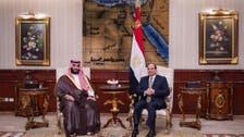 سعودی ولی عہد دو روزہ دورے پر مصرپہنچ گئے: صدر السیسی سے ملاقات