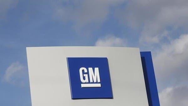 جنرال موتورز تتجه لإغلاق 5 مصانع وتسريح 15 ألف عامل