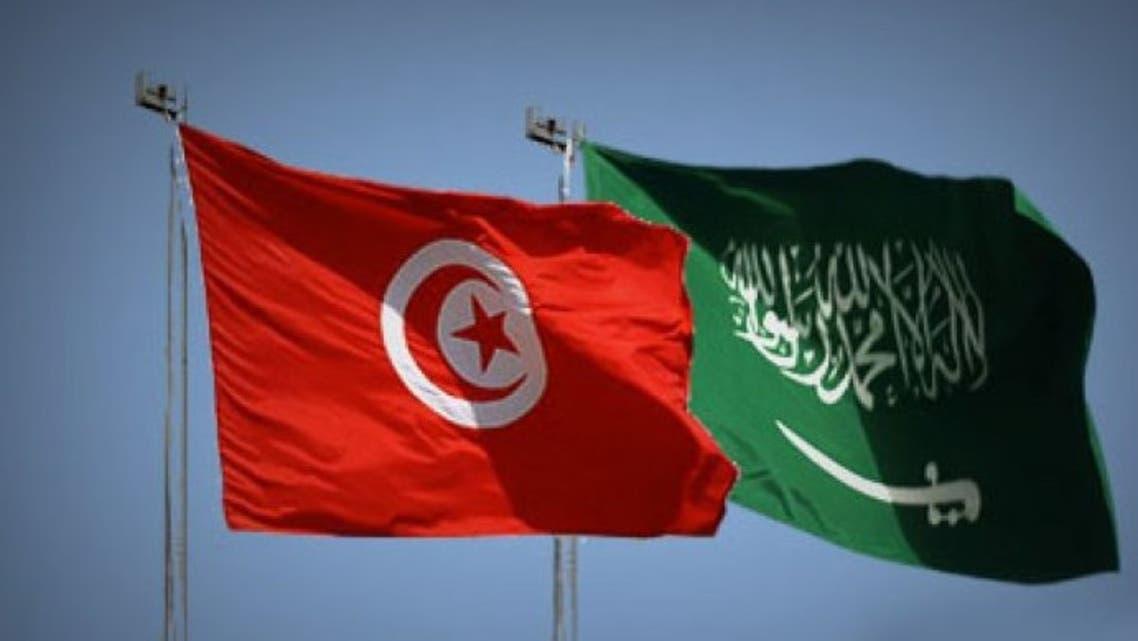 تونس السعودية