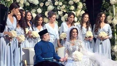 بالصور.. ملك ماليزيا يتزوج ملكة جمال روسية