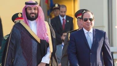 محمد بن سلمان: نعمل ومصر على تعزيز أمن واستقرار المنطقة