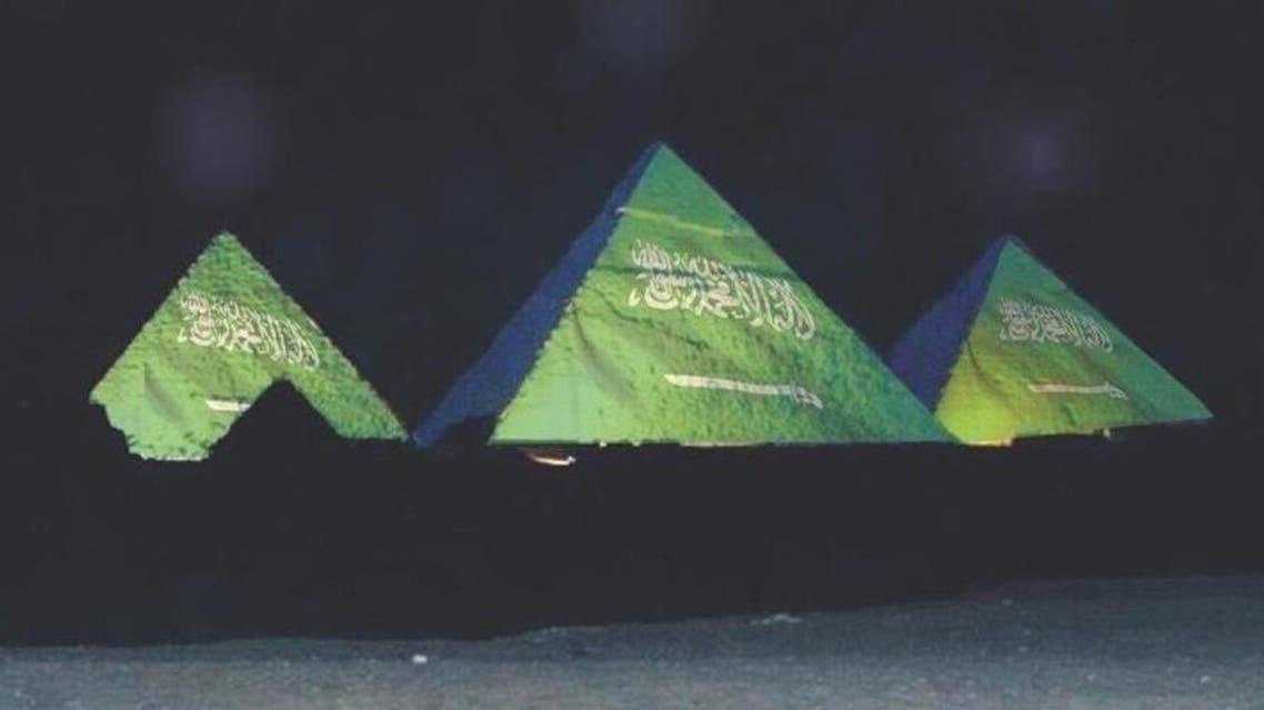 egypt pyramids saudi flag. (Supplied)