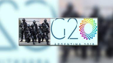 """تحالف أمني مما لا عين رأت يحمي """"قمة العشرين"""" بالأرجنتين"""