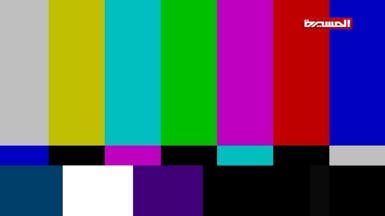 وقف بث قناة المسيرة الحوثية على نايل سات بسبب طائفيتها