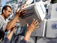السعودية تقدم 50 مليون دولار للفلسطينيين عبر الأونروا