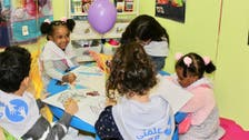 IN PICTURES: Saudi women bring life to classrooms of children with special needs