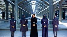 حرمین ٹرین کے منصوبے میں سعودی خواتین کا کردار