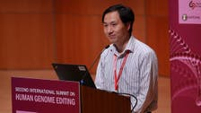 'Proud' Chinese geneticist says another baby-gene editing volunteer pregnant