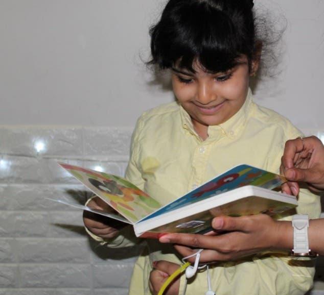 Saudi special needs school. (Supplied)